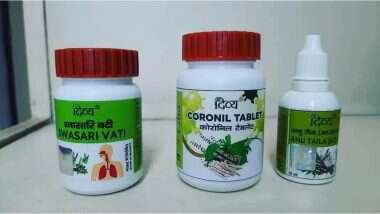Coronil औषधावरून सुरु झालेल्या वादात पतंजलि कडून स्पष्टीकरण; औषधनिर्मिती किंवा परवाना मिळवताना काहीही गैर केले नसल्याचा दावा