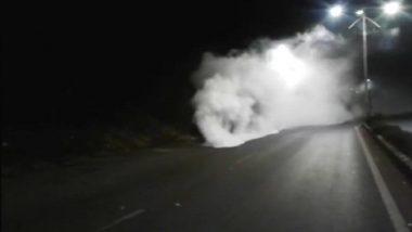Mahad Gas Leak: रायगडच्या महाड एमआयडीसीमधील अमाईन्स लिमिटेड कंपनीत वायुगळती; 7 कामगार बाधित झाल्याची माहिती समोर