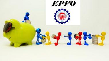 EPFO AI System वापरुन काढा PF; नव्या प्रणालीचा लाभ कसा घ्याल? घ्या जाणून