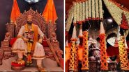 Shivrajyabhishek Sohala 2020: शिवराज्याभिषेक सोहळ्यानिमित्त छत्रपती शिवाजी महाराजांची महती सांगणारी '5' मराठी गाणी