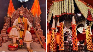 Shivrajyabhishek Sohala: शिवराज्याभिषेक सोहळा यंदा तिथीनुसार 4 जून ला होणार साजरा; जाणून घ्या 'या' सुवर्ण मुहूर्ताचा इतिहास