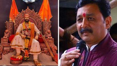 Shivrajyabhishek Sohala 2020: शिवराज्याभिषेक दिन घरीच साजरा करा; छत्रपती संभाजी राजे यांचे शिवभक्तांना आवाहन, पहा ट्विट