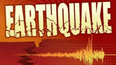 हरियाणा: गुरुग्राम मध्ये आज दुपारी बसले भूकंपाचे धक्के, 2.1 रिश्टेर स्केल तीव्रता