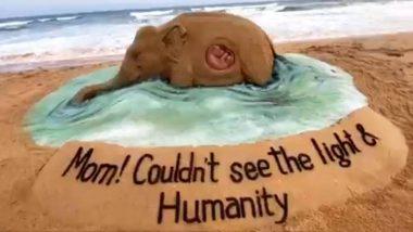 Pregnant Elephant Dies in Kerala: वाळू शिल्पकार सुदर्शन पटनायक यांनी भावूक मेसेज सह साकारलं सॅन्ड आर्ट!