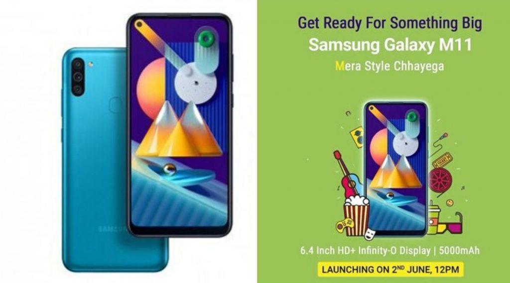 Samsung लॉन्च करणार 2 जून रोजी दोन नवे दमदार स्मार्टफोन, जाणून घ्या फिचर्स