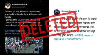 Pregnant Elephant Death in Kerala: आरोग्य मंत्रालयाचे मिडिया सल्लागार आणि एका पत्रकाराने ट्विटद्वारे कोणत्याही अधिकृत घोषणेशिवाय 'अमजत अली आणि थमिम शेख' यांची नावे आरोपी म्हणून केली घोषित; नंतर डिलीट केली पोस्ट