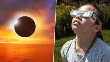 Safety Tips to Watch Surya Grahan: 21 जून रोजी कंकणाकृती सूर्यग्रहण पाहताना कोणती काळजी घ्याल? जाणून घ्या काही खास टिप्स