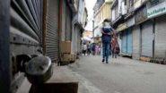 Maharashtra Lockdown: उद्या रात्री 8 पासून राज्यात संपूर्ण लॉकडाऊन जाहीर होण्याची शक्यता; आरोग्यमंत्री राजेश टोपे यांची मुख्यमंत्री उद्धव ठाकर यांना विनंती