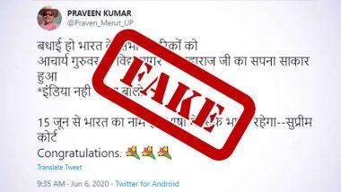 India to Bharat Fact Check: 15 जूनपासून देशातील प्रत्येक भाषेत 'इंडिया' ऐवजी 'भारत' या नावाचा उल्लेख केला जाणार? वाचा सविस्तर