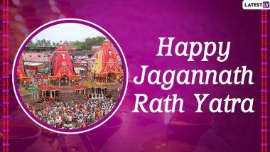 Jagannath Rath Yatra 2020 Wishes: जगन्नाथ यात्रेच्या शुभेच्छा Greetings, Messages, WhatsApp Status च्या माध्यमातून देऊन पुरी सणाचा आनंद करा द्विगुणित!