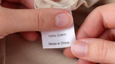 फ्लिपकार्ट, अॅमेझॉनवर दिसणार 'Made In China' चे लेबल, चीनी प्रोडक्ट्सच्या सेलवर होणार परिणाम