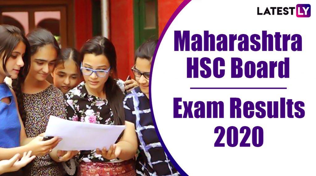 Maharashtra Board HSC Result 2020: महाराष्ट्र बोर्ड 12 वी चा निकाल आज दुपारी 1 वाजता होणार जाहीर; mahresult.nic.in वर असा पहा रिझल्ट