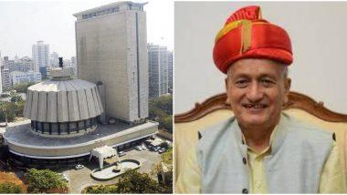 Maharashtra MLC Election 2020: विधानपरिषदेच्या 10 जागांसाठी नवे चेहरे की जुन्यांनाच संधी? राज्यभाल भगत सिंह कोश्यारी यांची भूमिका महत्त्वाची