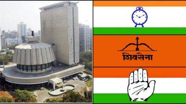 Maharashtra Mlc Election 2020: विधानपरिषदेच्या पदवीधर आणि शिक्षक मतदारसंघ निवडणुकीसाठी अर्ज भरण्याची आज शेवटचा दिवस