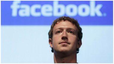 मार्क झुकरबर्ग याच्यावर टीका करणाऱ्या कर्मचाऱ्याला फेसबुकने दाखवला घरचा रस्ता; वर्णभेदाविरोधी आंदोलनावर डोनाल्ड ट्रम्प यांच्या वादग्रस्त पोस्टला पाठींबा न दर्शवल्यामुळे केली होती टीका