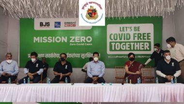 मुंबई: अंधेरीतील शिवाजी राजे स्पोर्ट्स कॉम्प्लेक्स मध्ये मुंबई महापालिकेच्या वतीने Mission Zero Rapid Action Plan लॉन्च