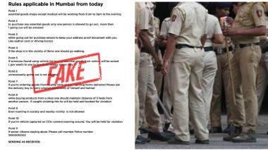 Disclosure: 'ती' मार्गदर्शीका आमची नव्हे- मुंबई पोलीस