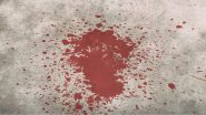 धक्कादायक! 18 वर्षांच्या दोन जुळ्या बहिणींची गोळी घालून निर्घृण हत्या; इन्स्टाग्रामवर केले हत्याकांडाचे Live Telecast