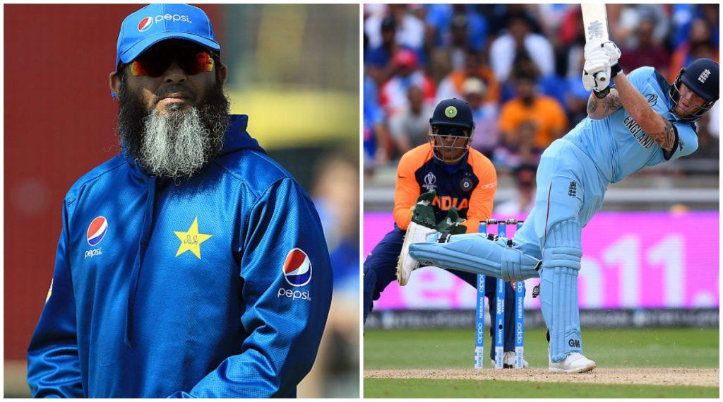 पाकिस्तानचे माजी दिग्गज क्रिकेटर मुश्ताक अहमद यांचा दावा, गेल-रसेल यांना माहित होते इंग्लंडविरुद्ध भारताच्या 2019 वर्ल्ड कप पराभवाचे रहस्य