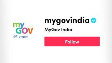 MyGovIndia TikTok Account: भारत सरकारच्या नावाने टिकटॉक वर खोटे अकाउंट होतेय व्हायरल, पहा अधिकृत अकाउंट कसे ओळखावे?