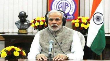 Maan Ki Baat: पंतप्रधान नरेंद्र मोदी येत्या 26 जुलैला 'मन की बात' च्या माध्यमातून जनतेशी साधणार संवाद