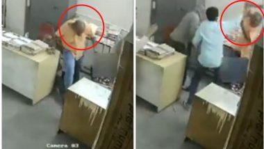 मास्क घालायला सांगितले म्हणुन हॉटेलच्या कर्मचाऱ्याकडून महिलेला मारहाण, CCTV मध्ये रेकॉर्ड झाला धक्कादायक प्रकार (Watch Video)