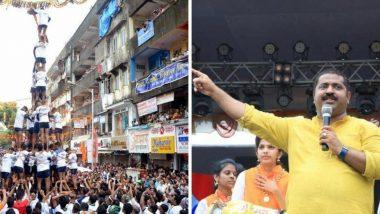 Dahi Handi 2020: राम कदम आयोजित घाटकोपर मधील प्रसिद्ध दहीहंडी यंदा कोरोनाच्या पार्श्वभूमीवर रद्द, पहा ट्विट