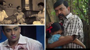 Happy Father's Day 2020 Special Songs: पितृदिन आणि जागतिक संगीत दिनाच्या निमित्त बाबांवर लिहिलेल्या 'या' मराठी कविता आणि गाणी नक्की ऐका (Watch Video)