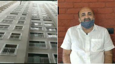 Coronavirus लढ्यात मुंबई स्थित खाजगी बिल्डर मेहुल संघवी यांची मोठी मदत; Qurantine Center साठी नवी 19 माळयांची बिल्डिंग BMC कडे सुपूर्त