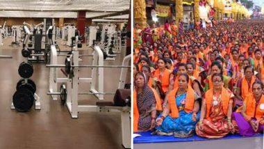 Maharashtra Mission Begin Again अंतर्गत नोव्हेंबर महिन्यात काय सुरु राहणार आणि काय बंद? जाणून घ्या