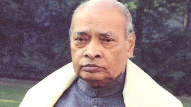Mann Ki Baat: माजी पंतप्रधान पी. व्ही. नरसिंहराव यांच्या जन्मशताब्दी निमित्त त्यांच्या विचारांबद्दल अधिकाधिक जाणून घ्या- पंतप्रधान नरेंद्र मोदी यांचे आवाहन