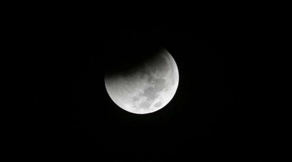 Penumbral Lunar Eclipse 2020 आज कधी दिसणार आणि यापूढील चंद्रग्रहण कुठे आणि कधी दिसणार