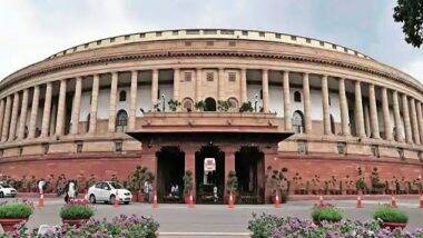 Rajya Sabha Election Results 2020: काँग्रेसला राजस्थान मध्ये 2 जागा, गुजरात मधून भाजपला 3 जागा आणि MP, YSRCP यांचा आँध्र प्रदेशातील 4 पैकी 4 जागांवर विजय, येथे पहा निवडणूकीचा संपूर्ण निकाल
