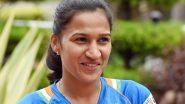 Tokyo Olympics 2021: टोकियो ऑलिम्पिकमध्ये Rani Rampal हिच्याकडे भारतीय महिला हॉकी संघाचे कर्णधारपद, दुसऱ्याऑलिंपिकमध्ये करणार देशाचे नेतृत्व