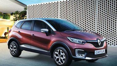 Renault ने बंद केली दमदार लूक असणारी SUV, कंपनीने वेबसाईट्सवरुन सुद्धा हटवली