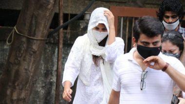 MSHRC on Rhea Chakraborty's Visit to Hospital Mortuary: मुंबई पोलिस, कूपर हॉस्पिटल कडून कोणत्याही नियमांचे उल्लंघन नाही; महाराष्ट्र राज्य मानवाधिकार आयोग चा अहवाल