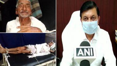 मध्य प्रदेश: शाजापुर येथे 80 वर्षीय वृद्धाला बेडला बांधून ठेवल्याप्रकरणी मोठी कारवाई, नर्सिंग होमचे रजिस्ट्रेशन रद्द करत रुग्णालय केले सील