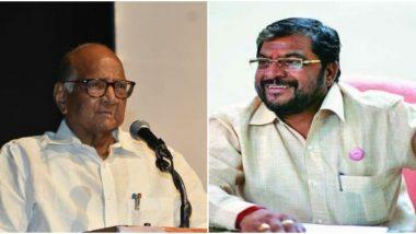 महाराष्ट्र विधानपरिषद निवडणूक 2020: राजू शेट्टी यांना शरद पवार यांची ऑफर, राष्ट्रवादी काँग्रेस प्रदेशाध्यक्ष जयंत पाटील निरोप घेऊन घरी