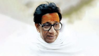 Shiv Sena 54th Foundation Day: शिवसेनाप्रमुख बाळासाहेब ठाकरे, शिवसेना वाटचाल, स्वप्नपूर्ती आणि मुख्यमंत्री उद्धव ठाकरे यांचे राजकारण यांबाबत 5 ठळक मुद्दे