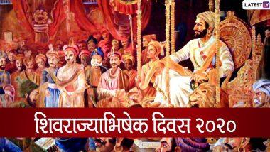 Shivrajyabhishek Din 2020: शिवाजी महाराजांच्या राज्याभिषेक सोहळ्यामध्ये खास होत्या 'या' गोष्टी!