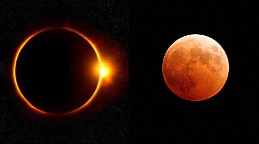 Solar/Lunar Eclipse in June 2020: 5 जूनला दिसणार वर्षातील दुसरे चंद्रग्रहण; एका क्लिकवर मिळवा संपूर्ण माहिती