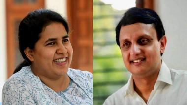केरळचे मुख्यमंत्री Pinarayi Vijayan यांच्या कन्येचा 15 जून रोजी विवाह; जाणून घ्या कोण आहेत पिनाराई विजयन यांचे होणारे जावई