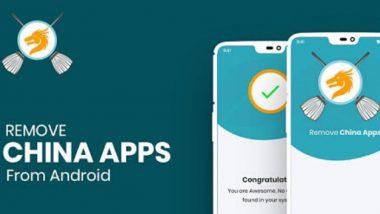 Mitron App नंतर आता Remove China App ही Google Play Store वर करतंय हकालपट्टीचा सामना