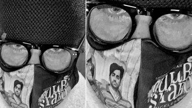 Hindi Word for Mask: मास्कला हिंदीमध्ये काय म्हणतात? अमिताभ बच्चन यांनी हा खास सेल्फी शेअर करत दिले उत्तर