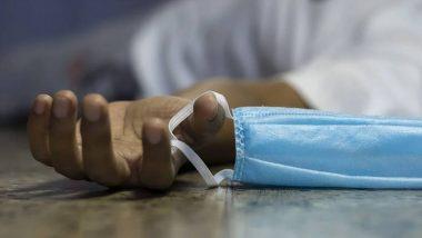 जळगाव सिव्हिल हॉस्पिटलमधून गायब झालेल्या 82 वर्षीय कोरोनाबाधित महिलेचा मृतदेह शौचालयात आढळला; पोलिस तपास सुरू