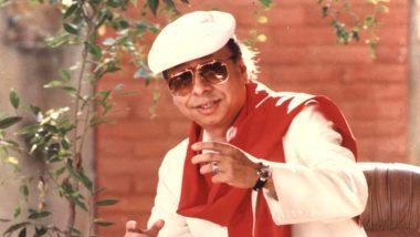 R D Burman Birth Anniversary: आर डी बर्मन यांच्या 81 व्या जयंतीनिमित्त जाणून घ्या त्यांच्या 'पंचमदा' नावामागचे गुपित आणि '5' अजरामर गाणी