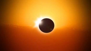 Surya Grahan December 2020 Live Streaming: या वर्षातील शेवटचं सूर्यग्रहण आज दिसणार, कुठे, कधी आणि कसे पाहाल? जाणून घ्या