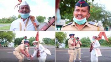 वारकऱ्यांनी आषाढीवारीकरिता पंढरपुरात येऊ नये यासाठी पोलीस नाईक प्रसाद मनोहर औटी यांनी बनविलेला व्हिडिओ सोशल मीडियावर व्हायरल; Watch Video