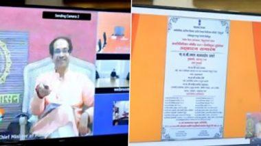 सिंधुदुर्ग येथील आरटीपीसीआर आणि रेण्वीय निदान प्रयोगशाळेचे मुख्यमंत्री उद्धव ठाकरे यांच्या हस्ते ऑनलाईन उद्घाटन