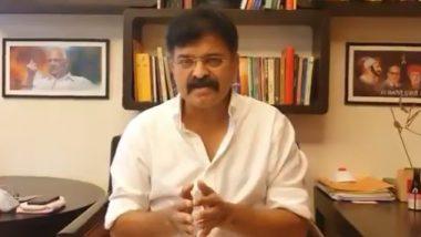 महाराष्ट्राचे गृहनिर्माण मंत्री जितेंद्र आव्हाड यांचे वाढदिवसा दिवशी प्लाझ्मा दान
